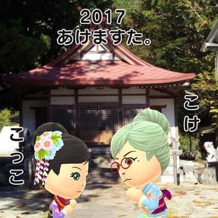 IMG_20170109_000902.jpg