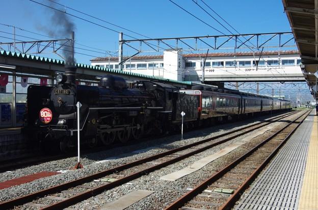 """C57 180+12系7B""""SLばんえつ物語"""" SLばんえつ物語(乗車80万人達成記念HM付)"""