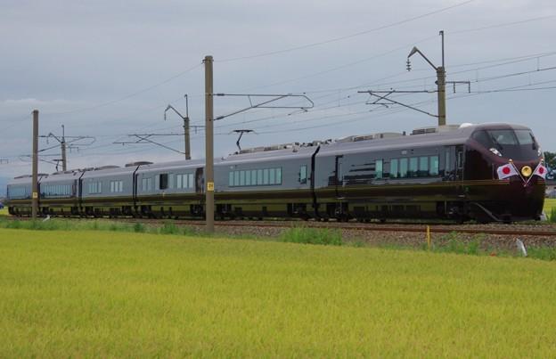 """E655系""""和(なごみ)"""" ※TR車(E655-1)込み  お召し列車(往路)"""