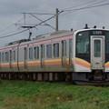 Photos: E129系A5編成