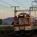 Photos: 三笠の山に出でし月