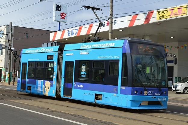函館市電 9601号車
