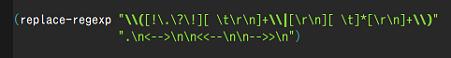 emacs-lisp-regexp-face-1