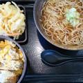 Photos: 0124ミニかつ丼セット&かき揚げ@ゆで太郎