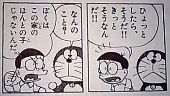 http://art33.photozou.jp/pub/801/141801/photo/45277152.jpg