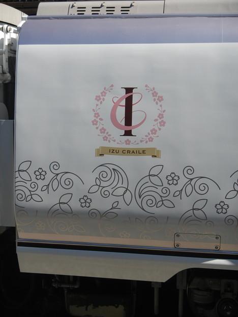 JR East IZU CRAILE(a coined word), logomark