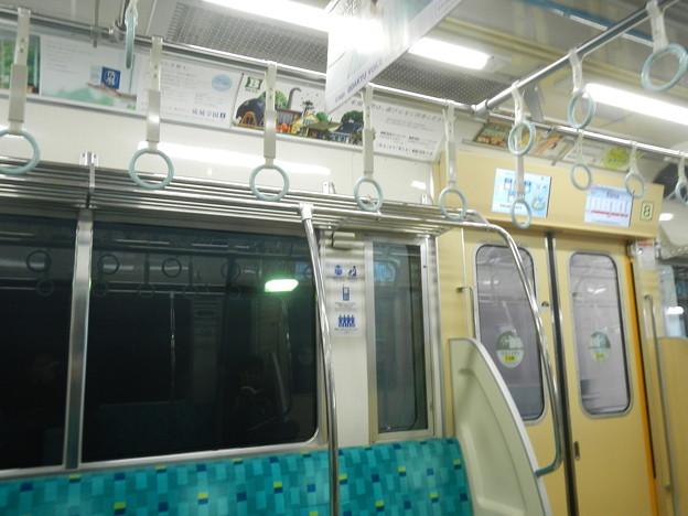 Odakyu 1000 SiC refurbished, interior