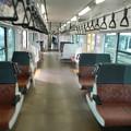 Photos: Kiha E130 interior