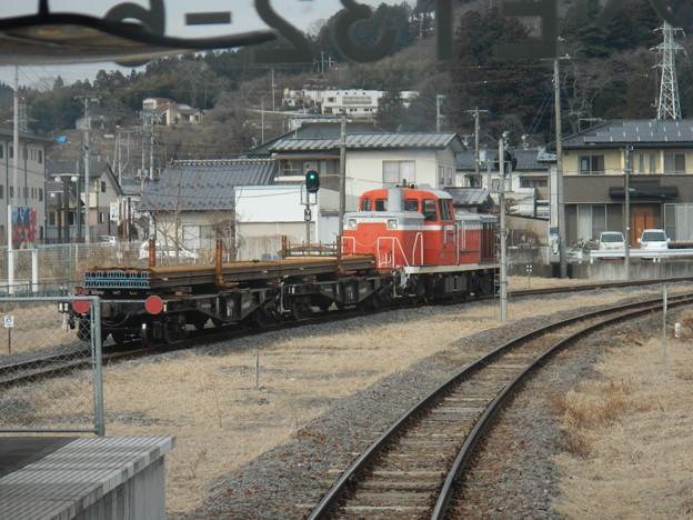 Rail carrying train @ Suigun Line