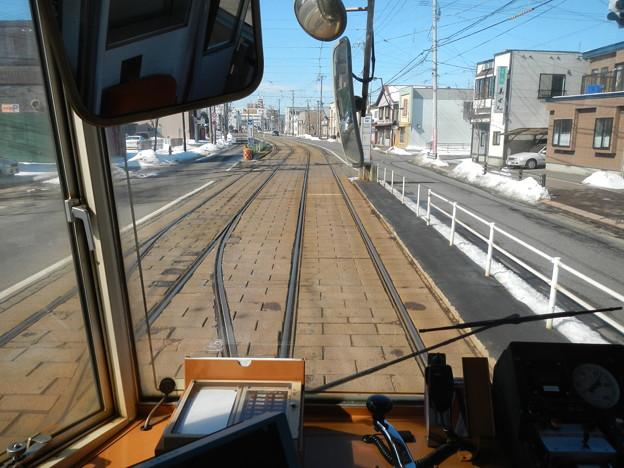 Hakodate, spring point