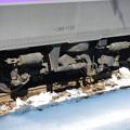 DMU Kiha261 series, bogie (tilting system suspended)