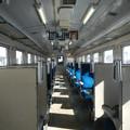 South Hokkaido Railway [Nagamare] train, interior