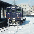 South Hokkaido Railway Kiha 40 [Nagamare] livery