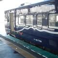 South Hokkaido Railway Kiha 40 1799 [Nagamare]