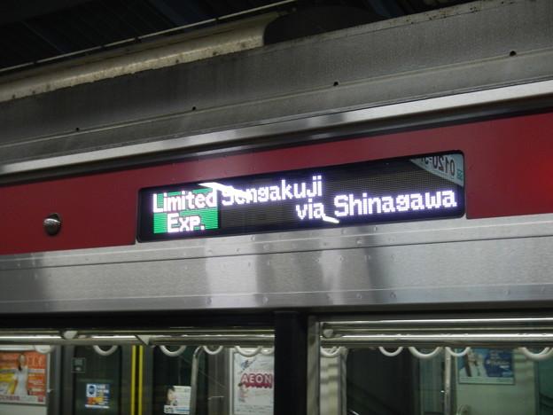 京急横長白色LED / Keikyu