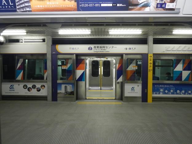 Yokohama Seaside Line, platform door
