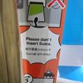 英語:自販機1