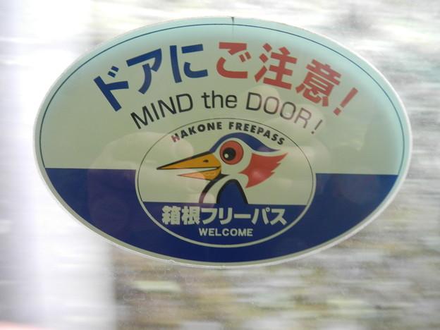 英語‐ドアにご注意(箱根登山)