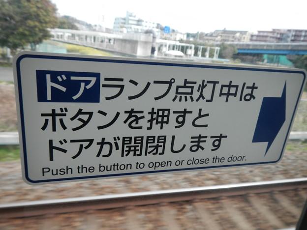 英語ー半自動ドア(JR東)