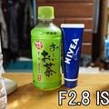 Photos: F2.8