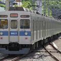 P5210034