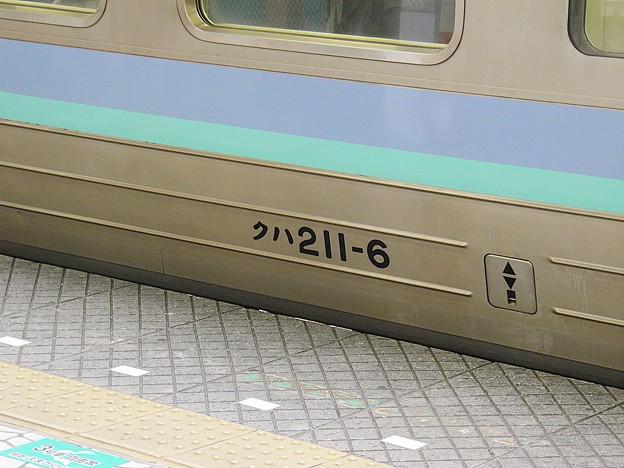 P7020011