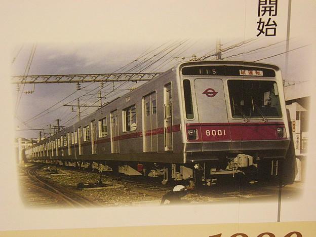 P7170042