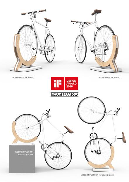 自転車スタンド mclum