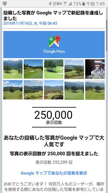 写真: 足利カントリークラブコース画像Googleマップで新記録!!