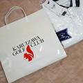写真: 軽井沢ゴルフ倶楽部で買ったplay fastのポロシャツ