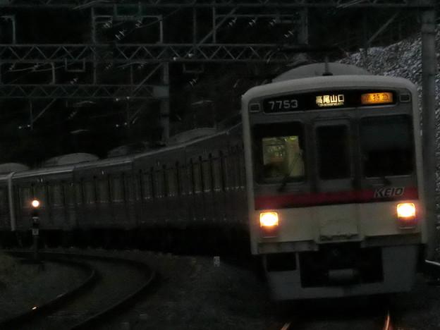 京王7000系(7703F+7803F) 準特急高尾山口行き