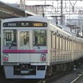 京王7000系(7709F+7422F) 準特急橋本行き