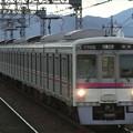 Photos: 京王7000系(7705F) 各駅停車高幡不動行き