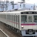 Photos: 京王7000系(7805F+7421F) 各駅停車高幡不動行き