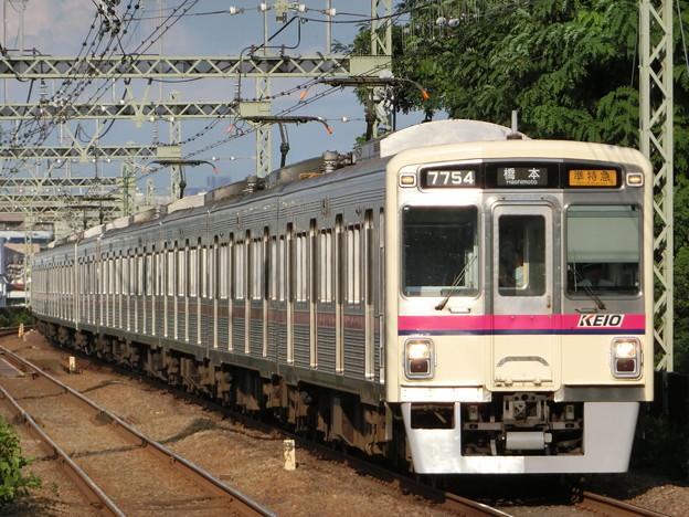 京王7000系(7704F+7804F) 準特急橋本行き