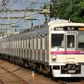 Photos: 京王7000系(7704F+7804F) 準特急橋本行き