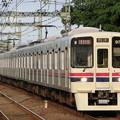 Photos: 京王7000+9000系(7424F+9705F) 準特急橋本行き