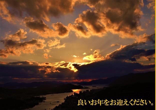 師走の 峯ノ薬師の夕刻 in 浄土寺山