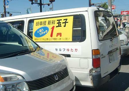 selfyutaka zyoutouten-230924-4