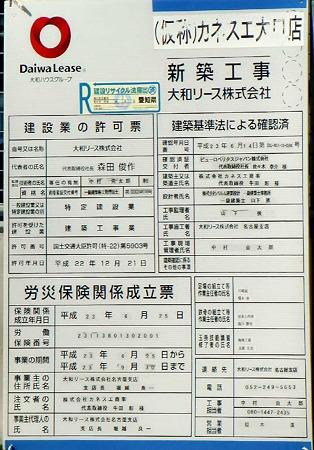 kanesue oogutiten-230925-5