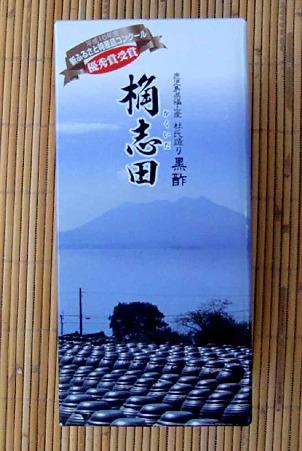 kakushida-220828-5