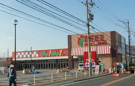 GO! GO!フィール岩塚店 平成23年4月開店予定で外観完成-230327-1