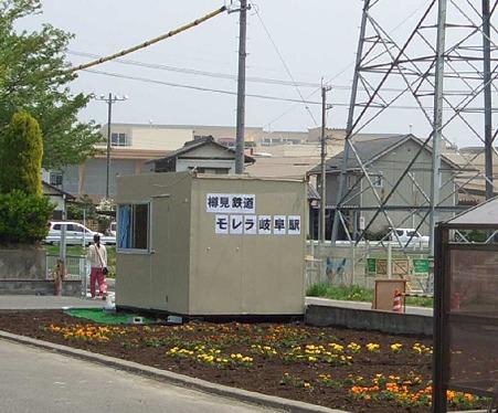 樽見鉄道 樽見線「モレラ岐阜駅」 4月21日(金) 開駅-180429-1