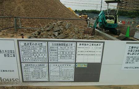 kanesue nagakuteuzukaten-230822-3