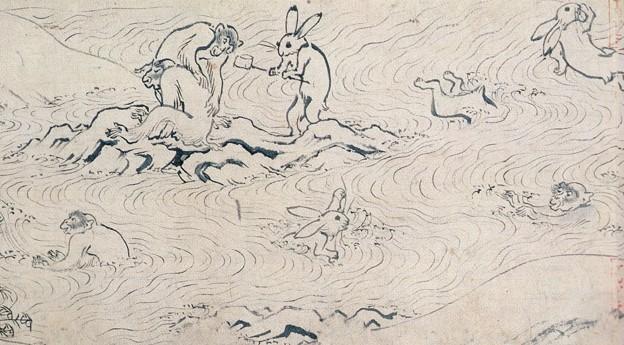 鳥獣人物戯画 甲巻(京都・高山寺蔵)