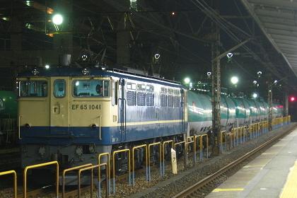 pf1041-20081106b