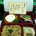 Photos: 摂津弁当おしな書き