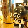 Photos: TBSマスコットBooBo