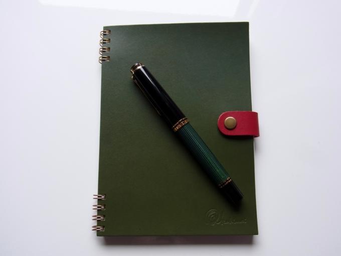 kakimori order-note Part 4 (front)