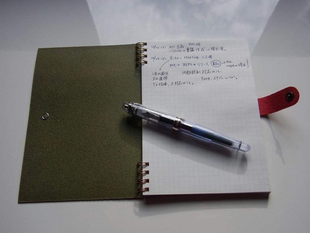 kakimori order-note Part 4 (inner) 2